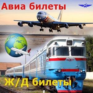 Авиа- и ж/д билеты Шипуново