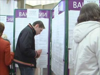 Центры занятости Шипуново