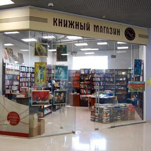 Книжные магазины Шипуново