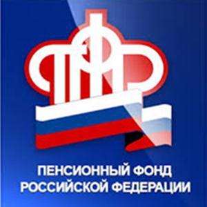 Пенсионные фонды Шипуново