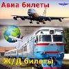 Авиа- и ж/д билеты в Шипуново