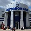 Автовокзалы в Шипуново
