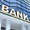 Банки в Шипуново