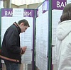 Центры занятости в Шипуново