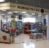 Книжные магазины в Шипуново
