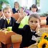 Школы в Шипуново