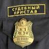 Судебные приставы в Шипуново