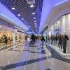 Торговые центры в Шипуново